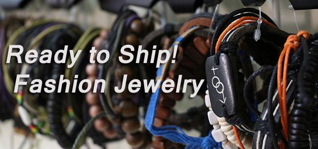 ready_to_ship