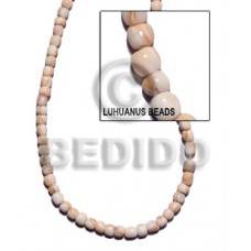 Natural 16 inches Luhuanus Shell Round 4-5 mm Shell Round Shell Beads BFJ012SPS