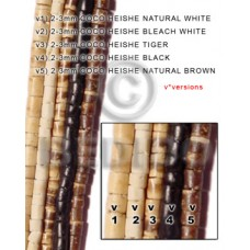 Natural White 16 inches Coconut Heishi 2-3 mm Natural Coco Heishe Beads BFJ001CH_V1