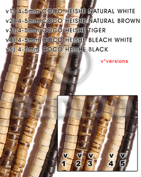 Natural Brown 16 inches Coconut Heishi 4-5 mm Natural Coco Heishe Beads BFJ002CH_V2