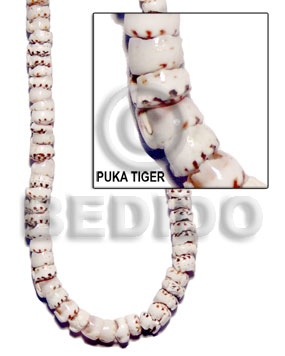 Tiger 16 inches Puka Shell Puka Shell Necklace BFJ003PK